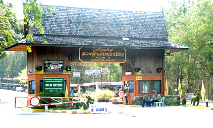 泰国景点-绿山动物园